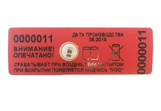 Наклейка с индикатором магнитный пруток