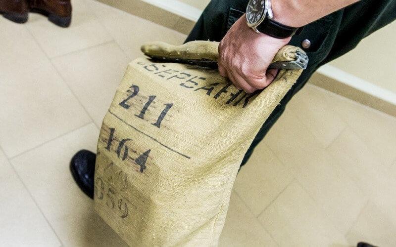 Формирование инкассаторской сумки