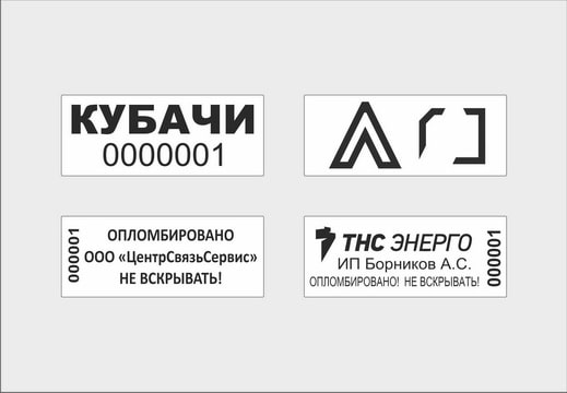 Варианты с логотипом