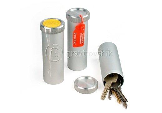Хранение ключей