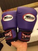 Боксерские перчатки Twins Speсial