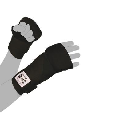 Боксерские бинты гелевые СК710