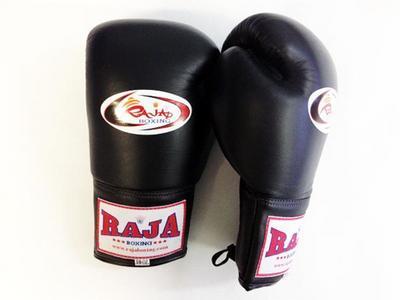 Перчатки боксерские соревновательные RBGL-1A