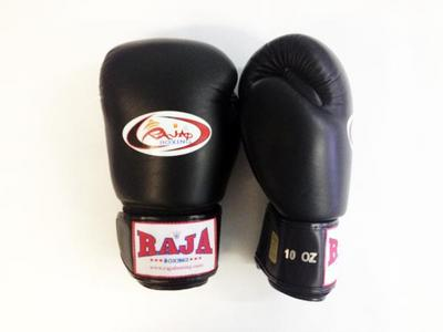 Перчатки боксерские RBGV-1B