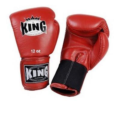 Перчатки боксерские тренировочные KBGPV