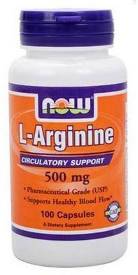 L-Arginine (аргинин)