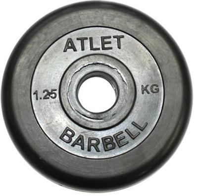 Диски обрезиненные, чёрного цвета 1.25 кг