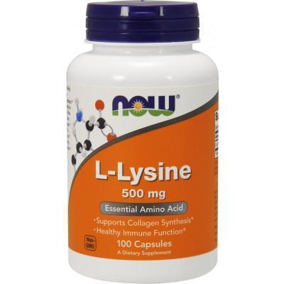 L-Lysine (Лизин)