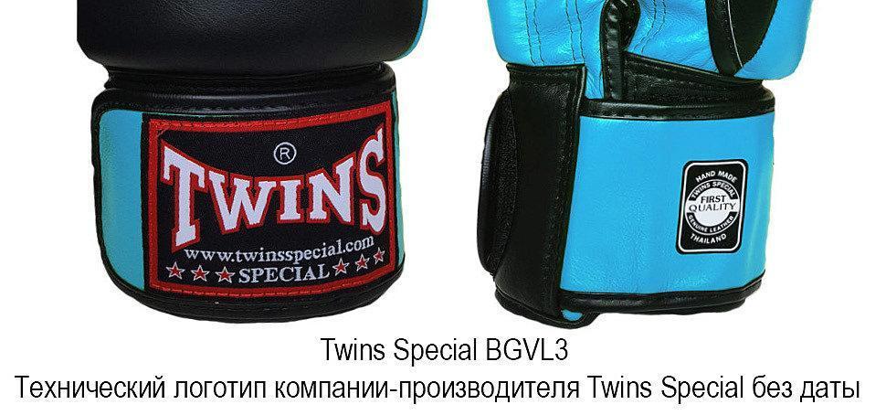 боксерских перчаток TWINS Special BGVL-3 оригинал