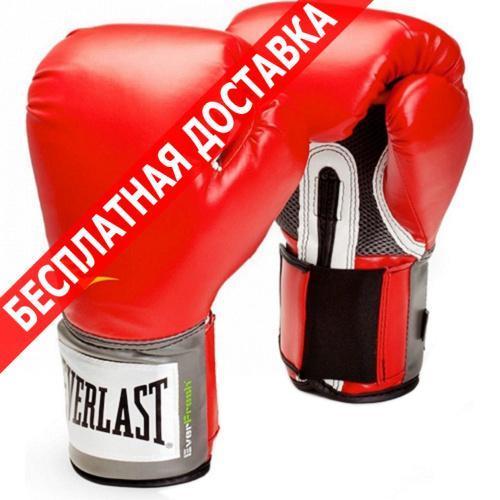 Перчатки тренировочные Everlast Pu Pro Style Anti-MB для новичков