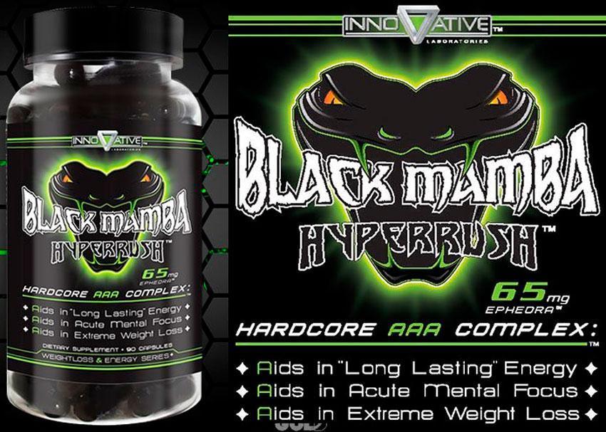 Жиросжигатель Innovative Black Mamba 90 капсул инструкция
