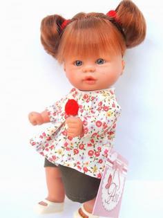 """Арт. 113900, Кукла """"ASI"""" пупсик, 20 см"""