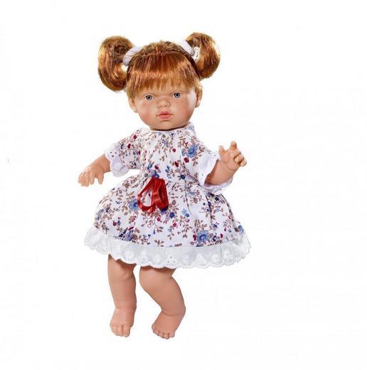 "Арт. 443800, Кукла ""ASI"" Ната, 25 см"