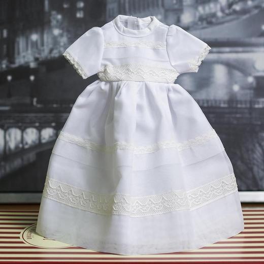 Платье для куклы ASI, 40 см
