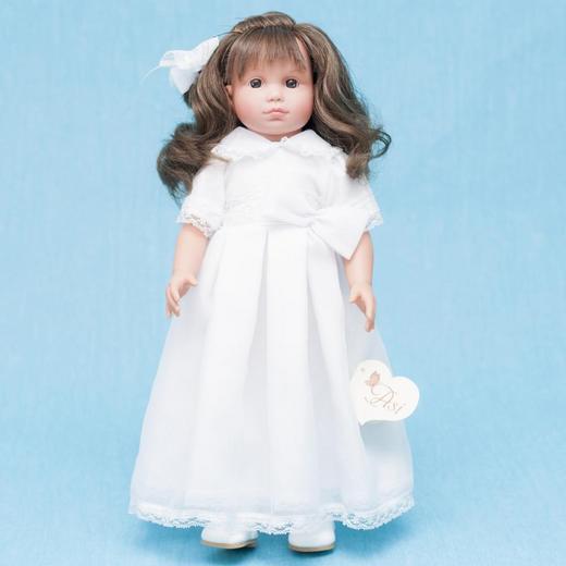 """Кукла """"ASI"""" Нелли, 40 см (арт.1250130)"""