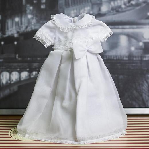 Арт.0000014, Одежда для куклы 40 см