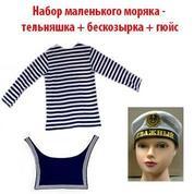 Комплект моряка детский (темно-синяя полоса)