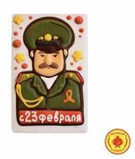 Покровский пряник Генерал на 23 февраля