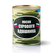 "Носки ""Сурового ВДВшника"" в банке"