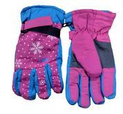 Перчатки детские 10-12лет зимние