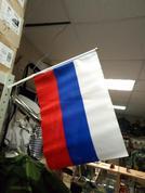 Флаг автомобильный РФ