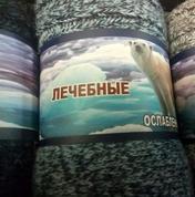 Носки лечебные шерстяные подарочный набор