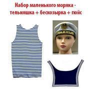 Комплект моряка с майкой-тельняшкой