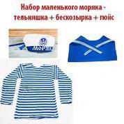 Комплект моряка детский (голубая полоса)