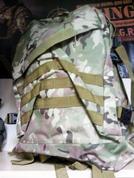 Рюкзак камуфляжный мультикам среднего размера