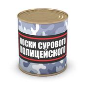 """Носки """"Сурового полицейского"""" в банке"""
