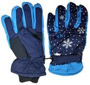 Перчатки детские 8-10лет зимние