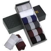 Подарочный набор с носками (разные цвета)