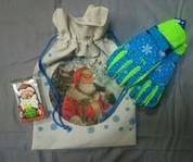 Набор для ребёнка 5-9 лет с перчатками