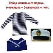 "Комплект ""Моряк"" ВМФ детский (липучка)"