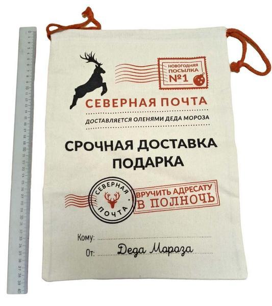 Мешок новогодний подарочный (веточки) 30*45 см