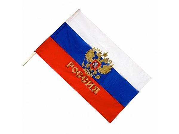 Флаг России 90*145 см