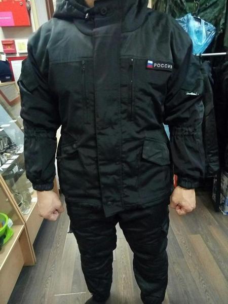 Костюм Горка чёрная на флисе