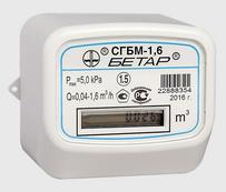 Счетчик газа бытовой БЕТАР  СГБМ G=1,6