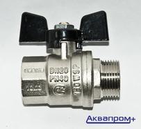 """Кран шаровой   3/4"""" гшб BUGATTI 307 (14)"""