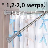Перекладина для душ. шторки (1,2-2,1м) хром