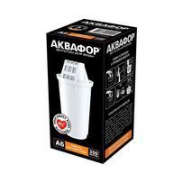 Модуль сменный Аквафор А-6  (40шт)