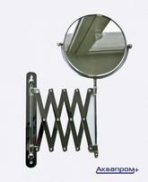 """Зеркало Y318 круглое 6"""" увелич, на трапеции"""