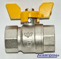 "Кран шаровый д/газа   1"" г/г    бабочка (усиленный"