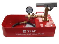 Опрессовочный аппарат  7литров ручной WM-60