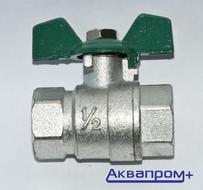 "Кран шаровой   1/2"" ггб SENA-ARCO"