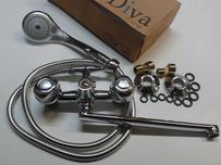 Ванна керамика DIVA люкс (плоский нос) Тыква