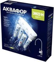 Водоочиститель Аквафор Кристалл ЭКО(модификация А)