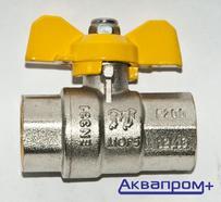 """Кран """"ProFactor"""" для газа  1/2"""" г/г бабочка (12)"""