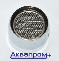 Аэратор мал. (метал.) внутренний М22х1 (25)