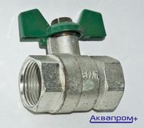 "Кран шаровой  1"" ггб SENA-ARCO"